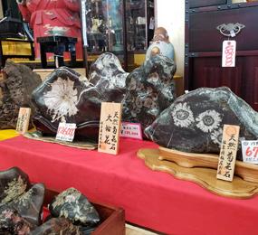 鉱石・化石