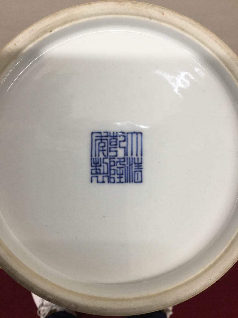 中国 色絵 花鳥飾壷